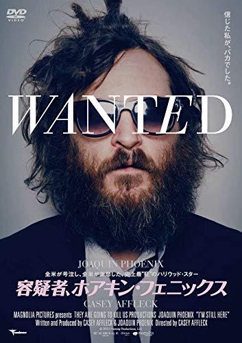 容疑者、ホアキン・フェニックス [DVD]