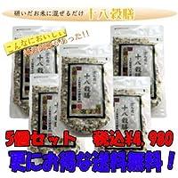 宝寿園の十八穀膳 150g×5個セット