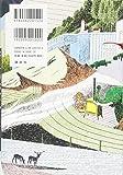 ジニのパズル 画像