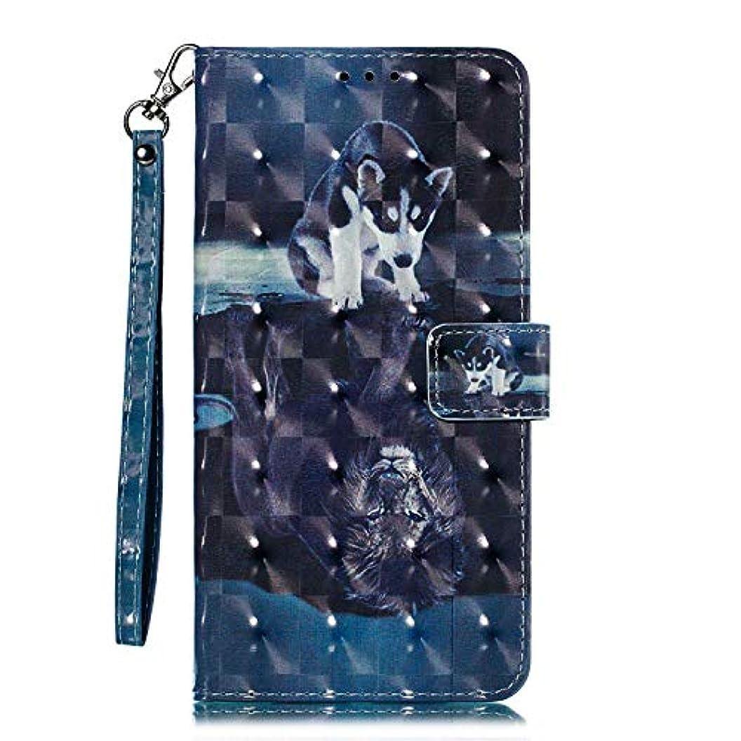 ひどいハミングバード家族OMATENTI Huawei Mate 20 Pro ケース, トレンディでクール 人気 新製品 薄型 PU レザー 財布型 ケース, 3Dカラーパターン おしゃれ 手帳カバー き スタンド機能 マグネット開閉式 カード収納付 Huawei Mate 20 Pro 用 Case Cover, 犬とライオン