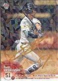 BBM2018 ベースボールカード セカンドバージョン プロモーションカード(Book Store) No.BS01 上林誠知