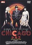 シカゴ スペシャルエディション [DVD] 画像