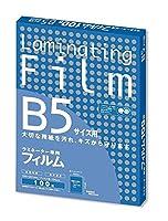 (まとめ買い) アスカ Asmix ラミネートフィルム B5 厚み100μ 100枚入 BH906 【×10】