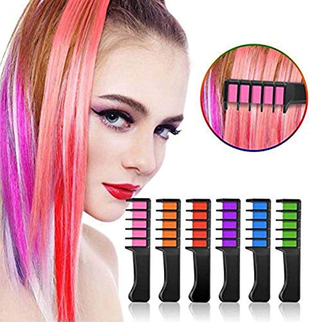 製品敬意を表するパーセント一時的な明るいヘアチョークセット6色ヘアブラシとブラシヘアチョーク櫛女の子、パーティー、ハロウィーンコスプレ