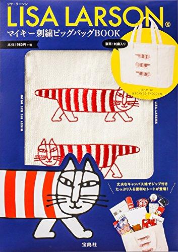 LISA LARSON マイキー刺繍ビッグバッグBOOK (...