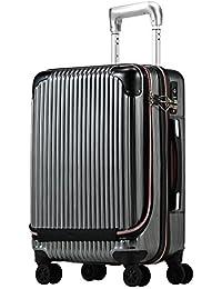 [プロエボ] スーツケース MAX 軽量 小型 フロントオープン 【W-Receipt】 前ポケット