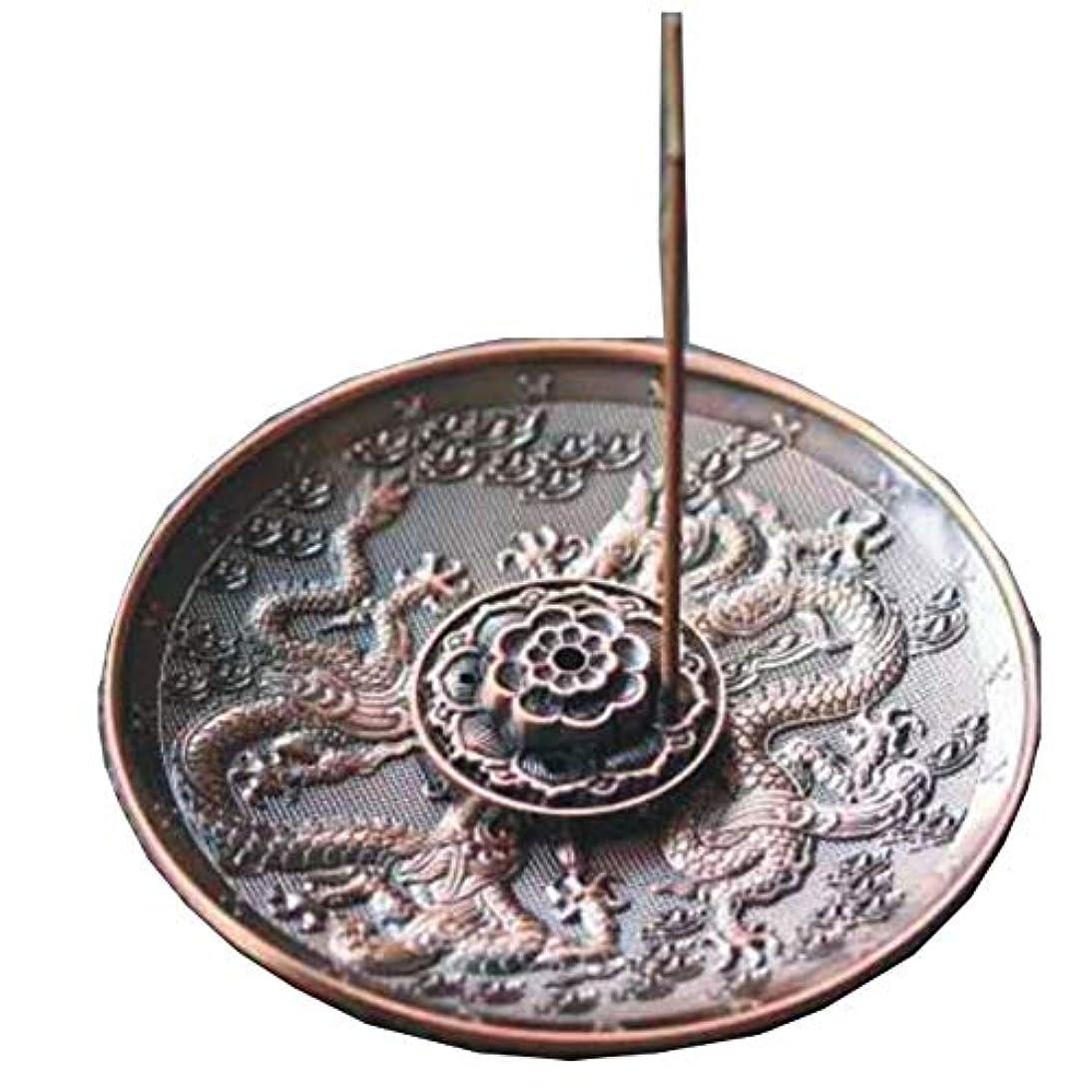 静かにくるみイライラする[RADISSY] お香立て 香炉 香皿 スティック 円錐 タイプ お香 スタンド 龍のデザイン (赤胴色9穴)