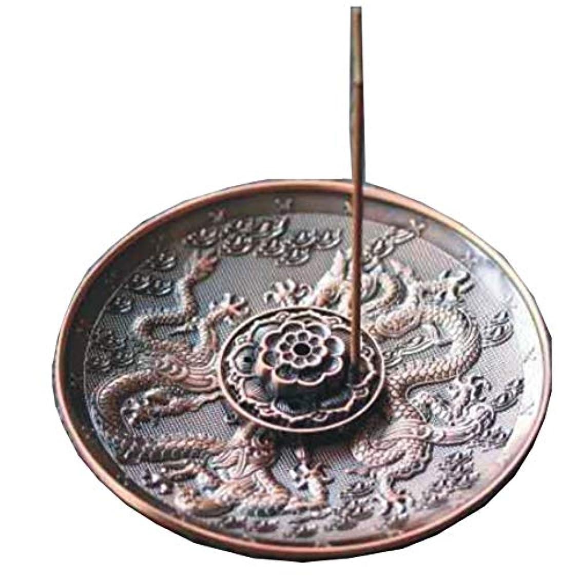 資金理論的メロドラマティック[RADISSY] お香立て 香炉 香皿 スティック 円錐 タイプ お香 スタンド 龍のデザイン (赤胴色9穴)