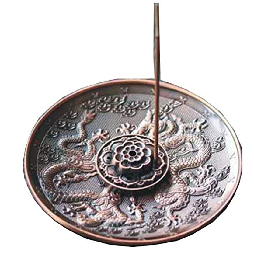 ホラー批判的使用法[RADISSY] お香立て 香炉 香皿 スティック 円錐 タイプ お香 スタンド 龍のデザイン (赤胴色9穴)