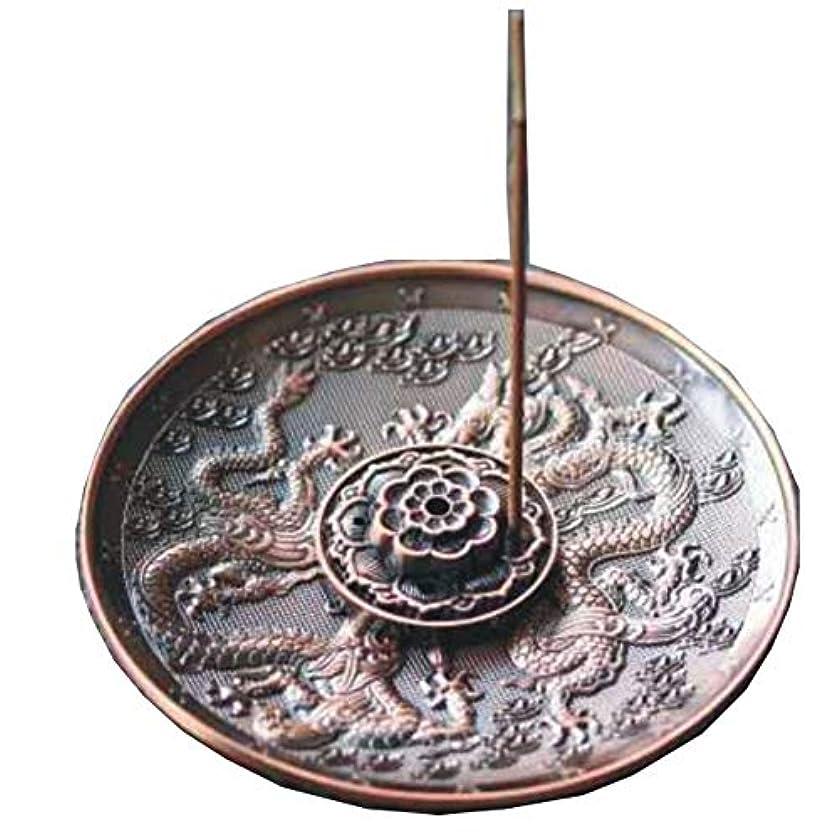 手錠戻る公平[RADISSY] お香立て 香炉 香皿 スティック 円錐 タイプ お香 スタンド 龍のデザイン (赤胴色9穴)