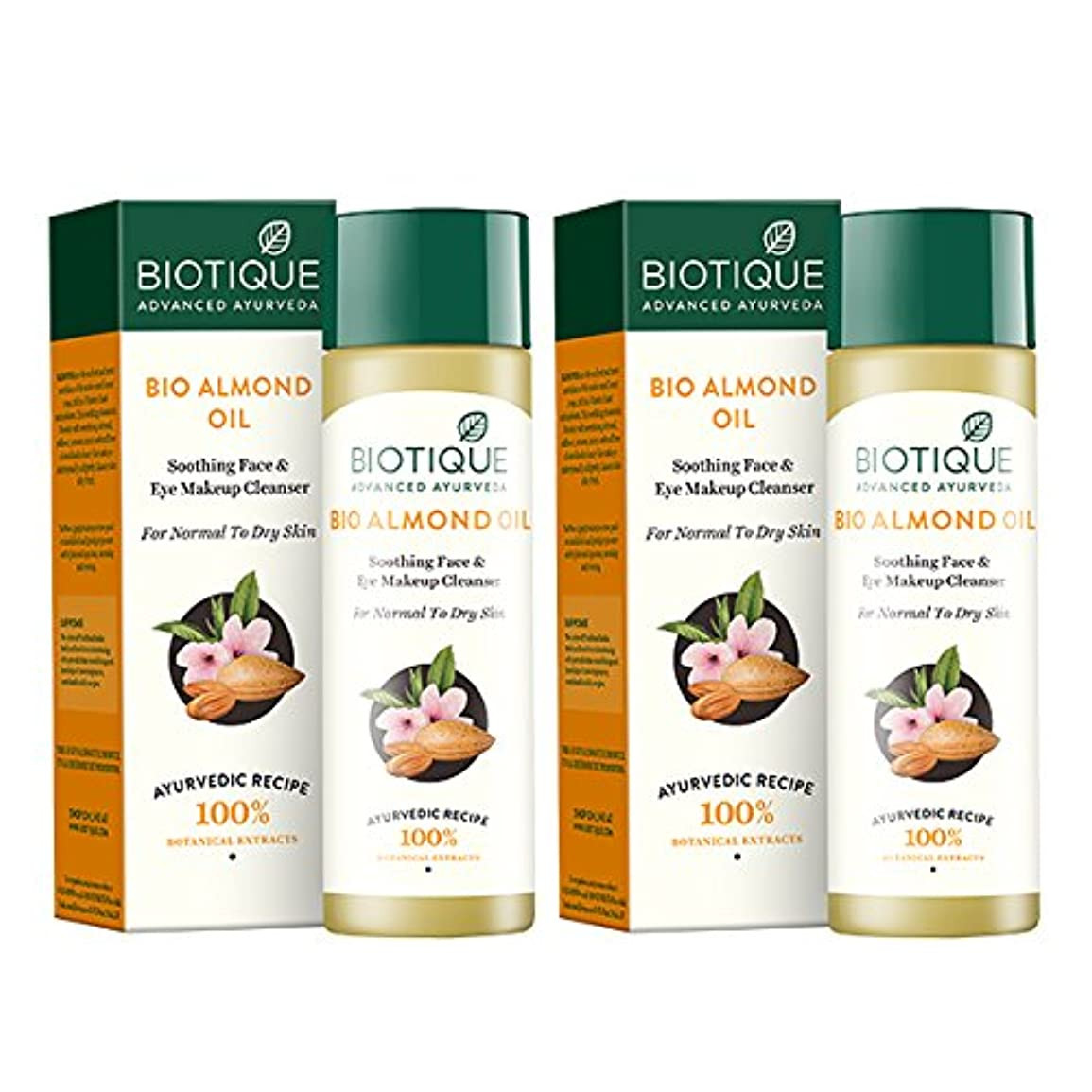 トーナメントナラーバー乞食Biotique Bio Almond Oil Soothing Face and Eye Makeup Cleanser for Normal To Dry Skin, 120ml (Pack of 2)
