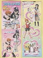 2004.8発売200円ガシャポン プリキュアDX 全5種