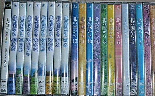 北の国からTV ドラマ+スペシャル版 25枚组