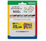 ニンテンドープリペイドカード 1000 スーパーファミコン スーパーマリオワールド カセット柄