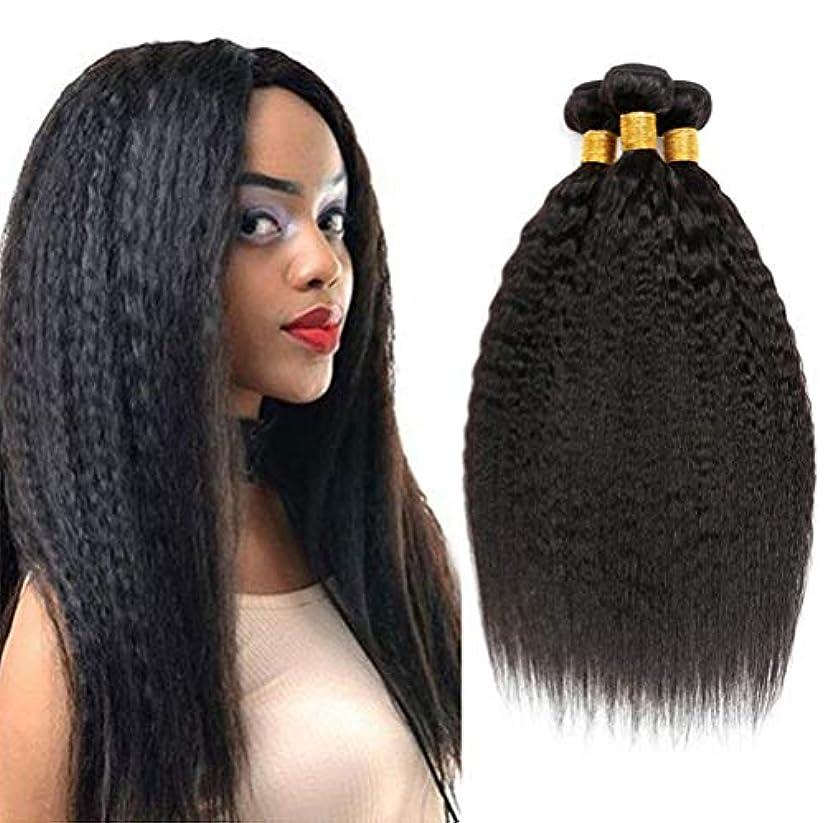 地元不明瞭配列ブラジルの女性の髪を編む150%密度ストレート人間の髪の毛1バンドルストレート髪の織り方100%未処理のバージン人間の髪の毛
