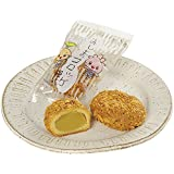 みしまコロッケ饅頭 (6個入) (御菓子処 雅心苑) まんじゅう 焼き菓子 ご当地グルメ