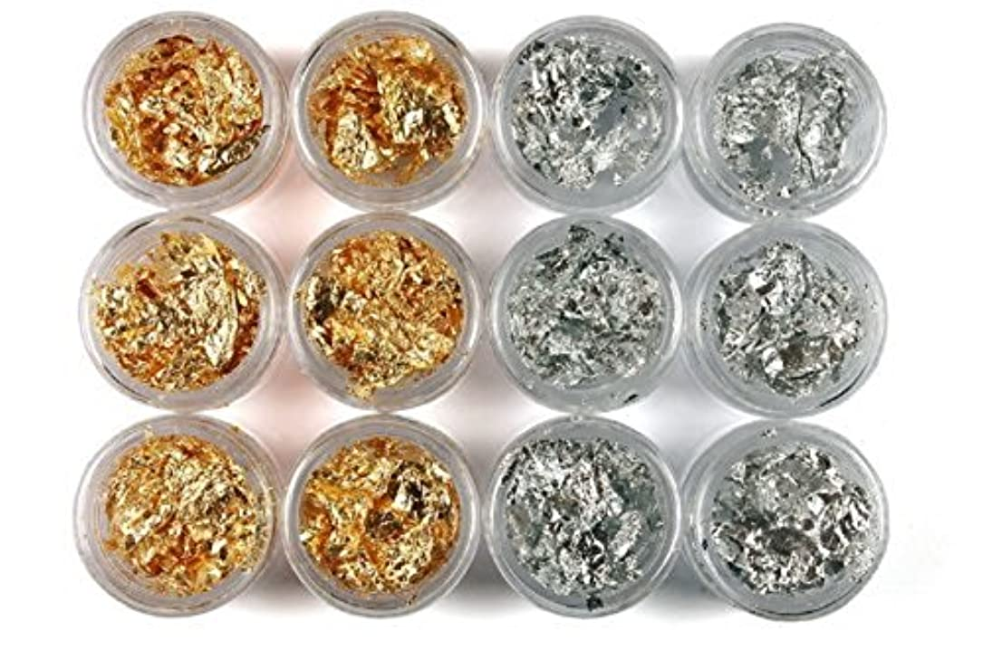 推進力あなたが良くなります湿原金箔 銀箔 12個セット ケース入り ジェルネイル用品ゴールド シルバー キラキラ スパンコール ネイルアートデコレーション Pichidr