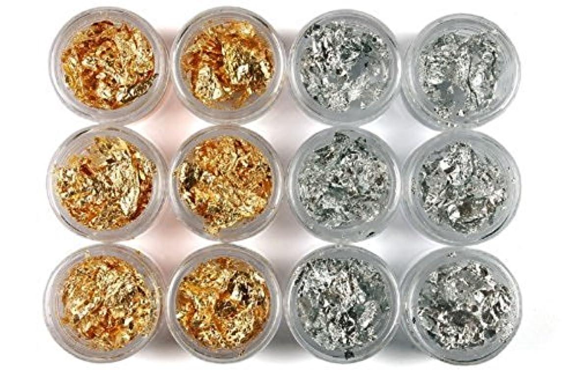義務付けられたしなやかな農奴金箔 銀箔 12個セット ケース入り ジェルネイル用品ゴールド シルバー キラキラ スパンコール ネイルアートデコレーション Pichidr