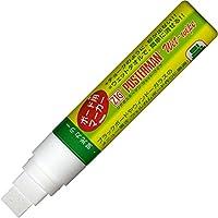 呉竹 ZIGポスターマンWET-WIPE蛍光カラー白・15mm芯PMA-720A-000