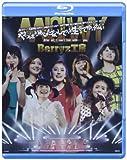 Berryz工房 10周年記念 日本武道館スッぺシャルライブ2013~やっぱりあなたなしでは生きてゆけない~ [Blu-ray]