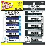 トンボ鉛筆 消しゴム MONO モノPE01 2色 各5個 JCA-063AZ 画像