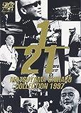 松山千春DVDコレクションVol.4 「1/21 松山千春コレクション1997」[DVD]