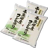 新潟県 南魚沼産 特別栽培米 白米 コシヒカリ 精米 15kg 平成28年産 新米
