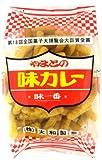 大和製菓 味カレー 30g×20袋