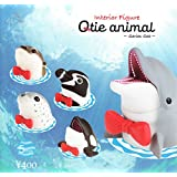 Interior Figure Qtie animal キューティーアニマル Series Sea 全5種セット ガチャガチャ