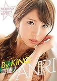 芸能人ANRI By KING ムーディーズ [DVD]