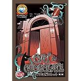 キャット&チョコレート 第2版