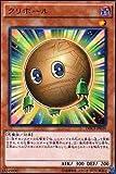 遊戯王OCG クリボール レア DOCS-JP020-R