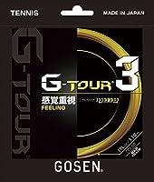 GOSEN(ゴーセン) G-TOUR3 ジー・ツアー・スリー 220mロール TSGT322SY 1805 【メンズ】【レディース】 SY.ソリッドイエロー ロール