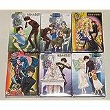 新品 今日からマ王!SECOND SEASON アニメイト限定版全6巻