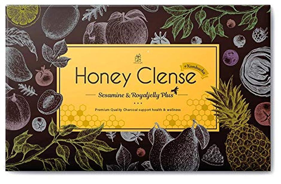 気分が良い合わせてバドミントンナチュラルギフト HoneyClense 炭サプリメント 30包1ヶ月分 日本製 (単品)