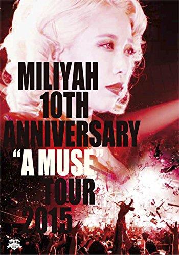 【加藤ミリヤ】おすすめのアルバム人気ランキングTOP10!数々の人気曲から魅力を堪能できる1枚とは?の画像