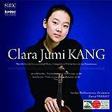 第4回仙台国際音楽コンクール 優勝者CD ヴァイオリン部門第1位 クララ・ジュミ・カン