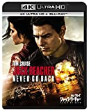 ジャック・リーチャー NEVER GO BACK(4K ULTRA HD + Blu-rayセット) [4K ULTRA HD + Blu-ray]