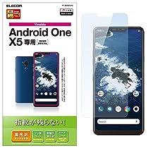 エレコム Android One X5 フィルム 指紋防止 光沢 日本製 PY-AOX5FLFG