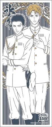 新テニスの王子様 12.宍戸亮&鳳長太郎 手ぬぐい
