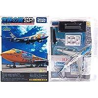 【3】 タカラ TMW 1/700 世界の翼 SP ポケモンジェット B747-400D ANA ポケモンジェット1999 単品