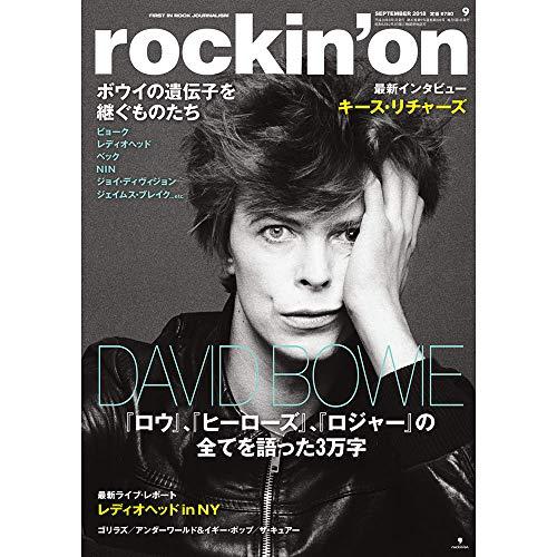 DAVID BOWIE デヴィッド・ボウイ - rockin on 2018年9月号 / 雑誌・書籍