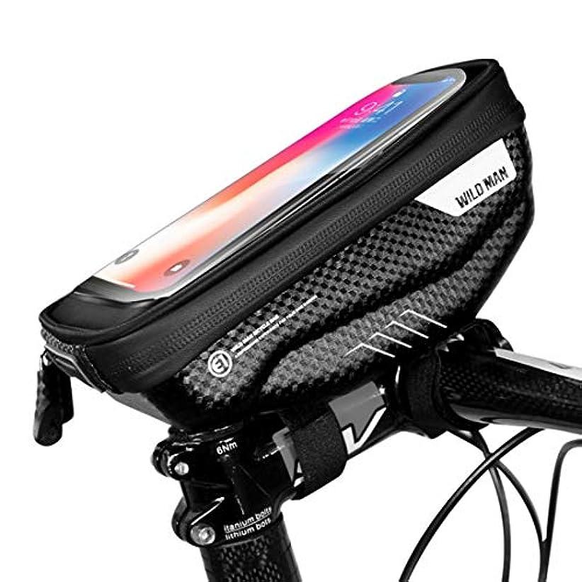 臨検含意巧みなBemin 自転車用サドルバッグ 自転車 サドルバッグ フレームバッグ 携帯ホルダー バッグ 収納便利 多機能 防水 防圧 防塵 耐磨耗性 取り付け簡単 大容量 スマホ対応