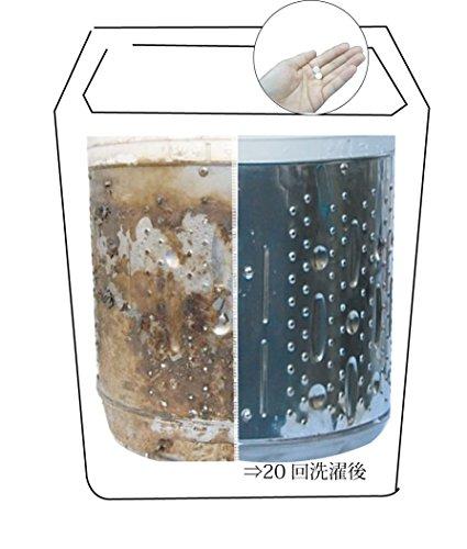 衣類洗浄剤 タブレット HOTAPA粒 洗濯槽 洗い 《 除菌 防臭 防カビ 》 部屋干し 固形 国際特許取得 【 多用途抗菌剤 天然素材 100% 】 ホタパ