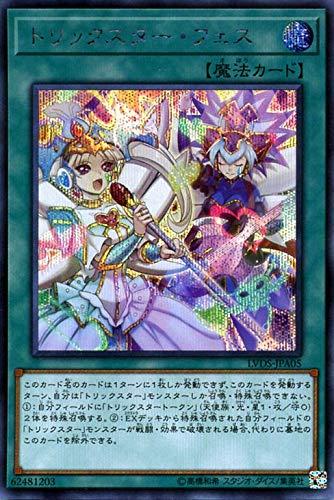 遊戯王カード トリックスター・フェス ( シークレットレア ) LINK VRAINS DUELIST SET ( LVDS ) | 通常魔法 シークレット レア