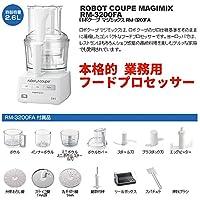 フードプロセッサー ロボ・クープマジミックス RM-3200FA