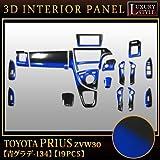 立体3Dパネル プリウス ZVW30系 3Dインテリアパネルセット 19P 【134 グラデーション】 トヨタ FJ2534