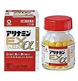 武田薬品工業 アリナミンEXプラスα 120錠