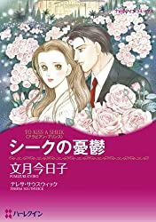 Amazon.co.jp: 文月 今日子:作品...