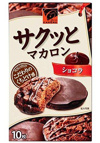 サクッとマカロン ショコラ 5箱